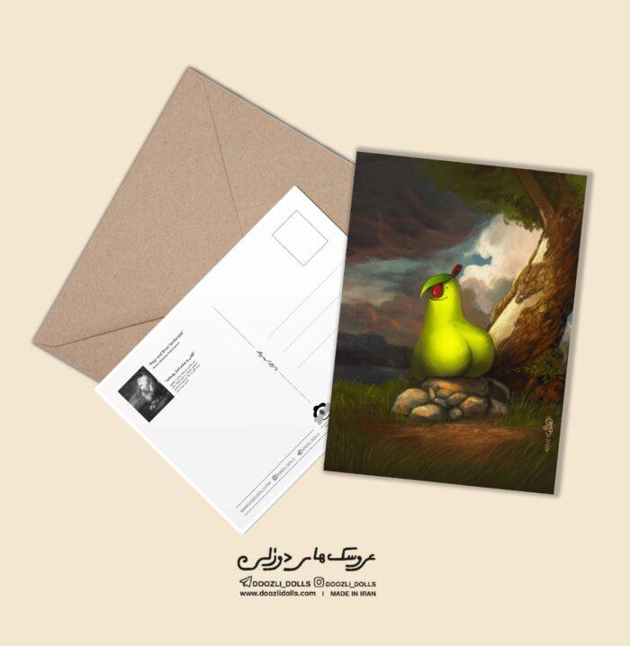 کارت پستال گلابی و چشم انداز رودخانه